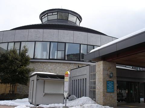 DSC03335 外観 玄関 湯っ蔵んどは以下のような施設内容です。 ・天然温泉を利用し...