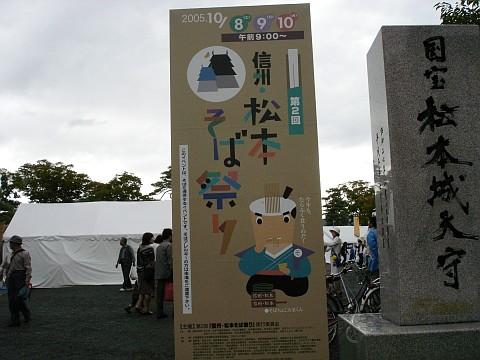 DSC05803