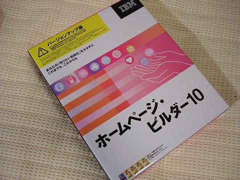 DSC06718