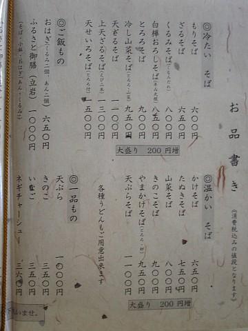 DSC08368
