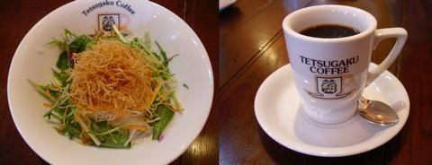 coffeetetsugaku