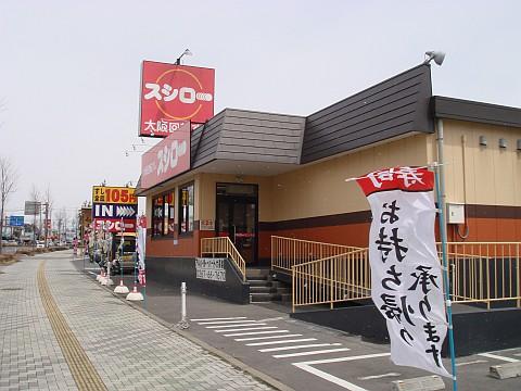 Dsc08139