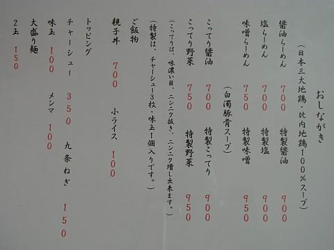 Dsc08829
