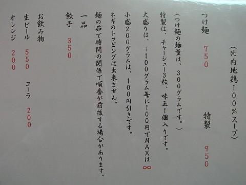 Dsc08830