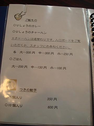 Dsc09924