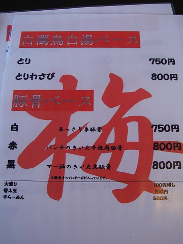 Dsc02172