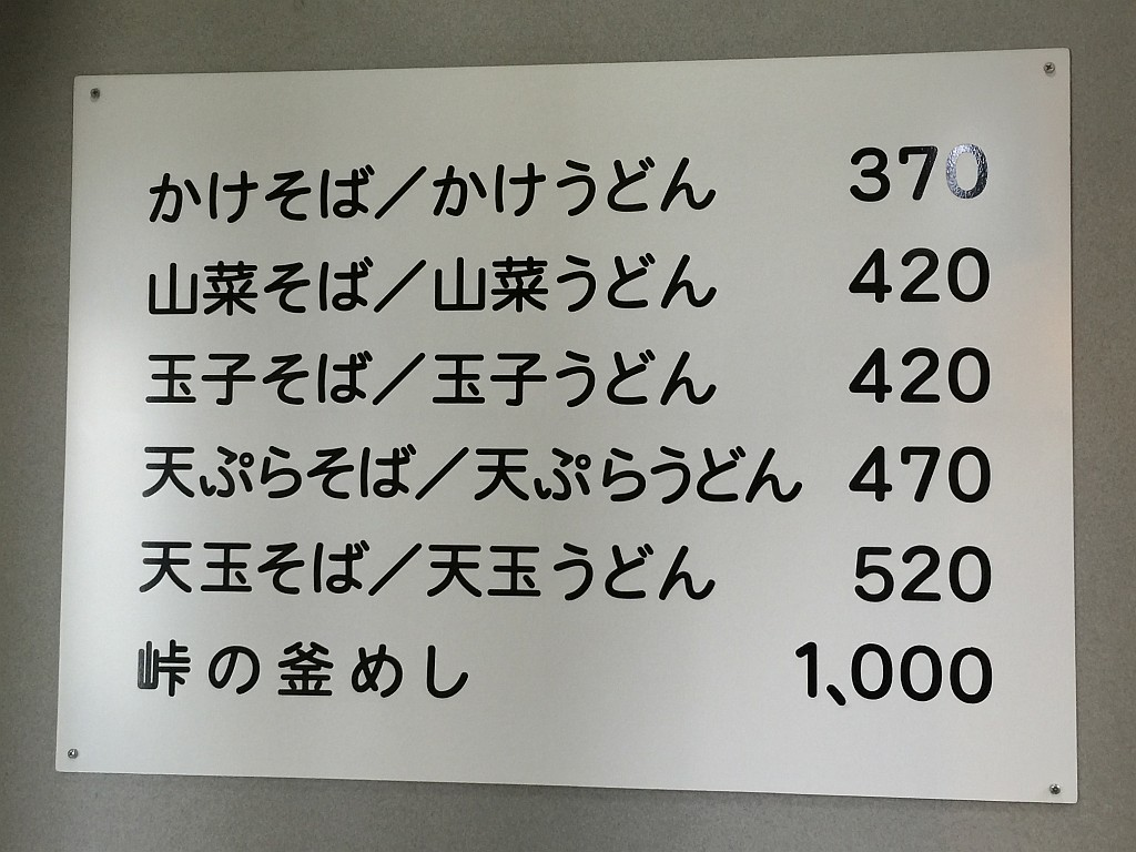Img_5004