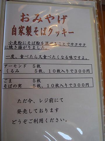 Dsc01285