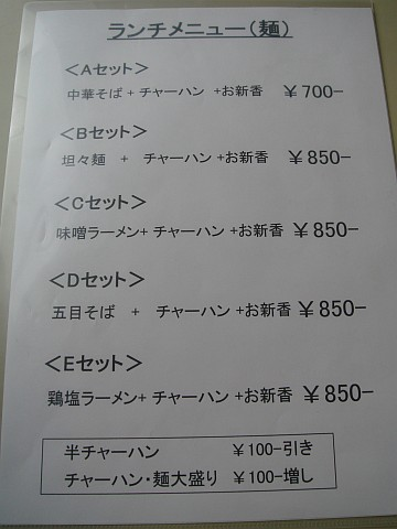 Dsc02010