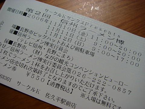 Dsc02075