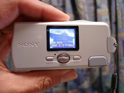DSC07965