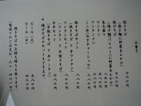 Dsc05830