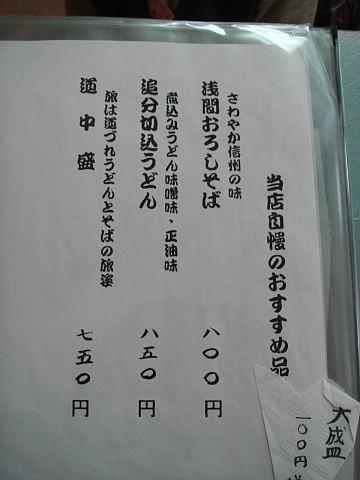 Dsc07725