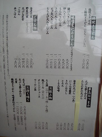 Dsc09708