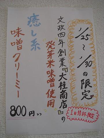 Dsc07998
