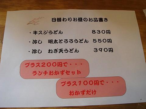 Dsc08544