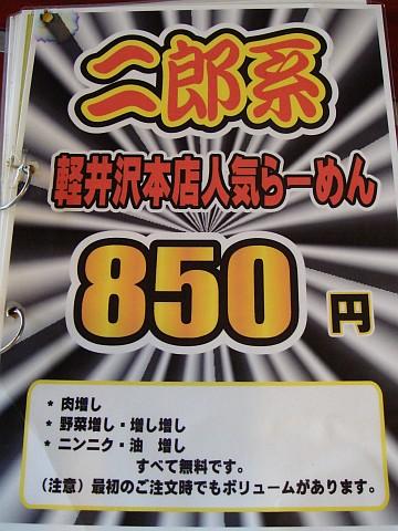 Dsc01888