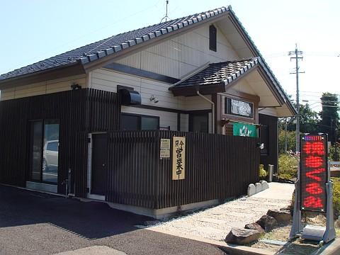 Dsc03475