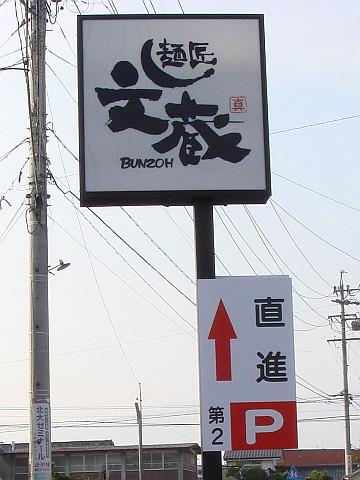 Dsc00158a