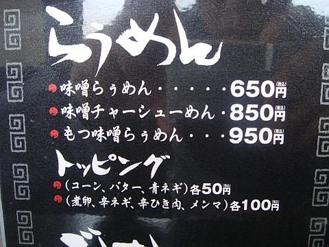 Dsc00546