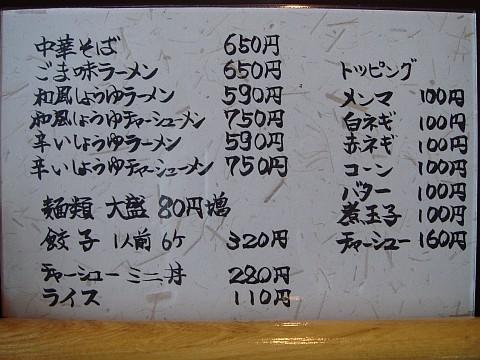 Dsc00865