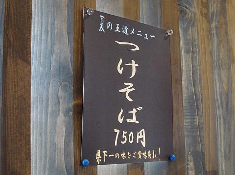 Dsc01010
