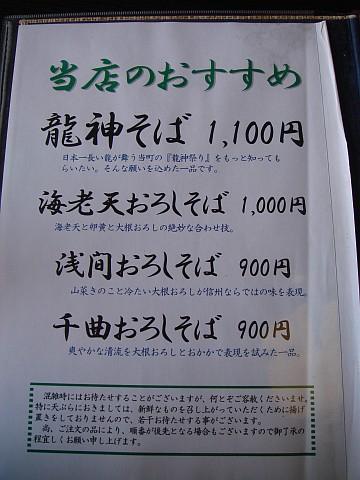Dsc02555