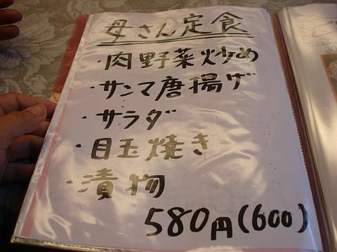 Dsc08873